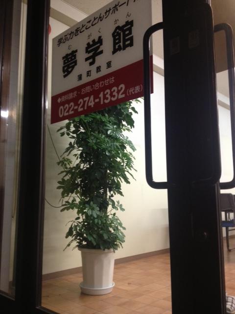 ホンコン1.JPG