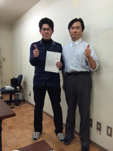 同志社大学合格.JPG