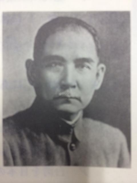孫文.JPG