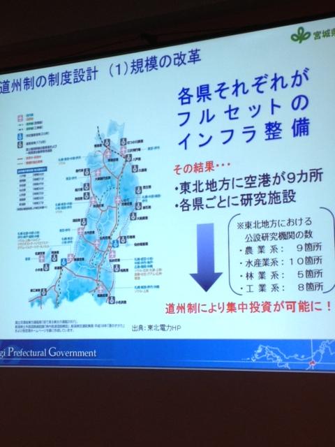 村井知事講義.JPG