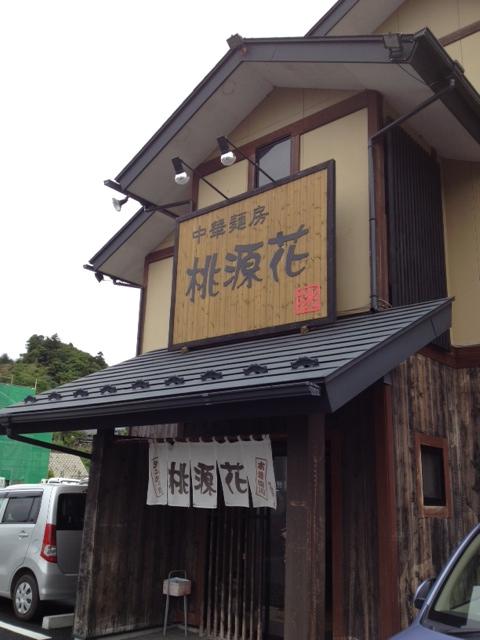 桃源花.JPG