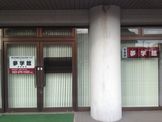 蒲町校2.JPG