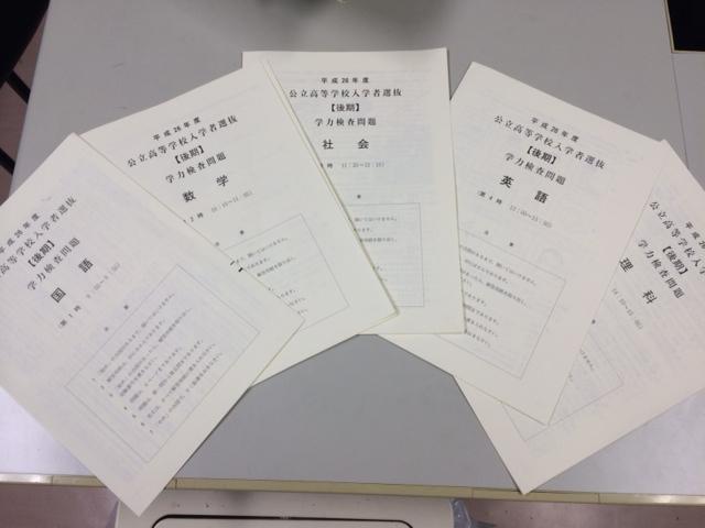 試験問題1.JPG