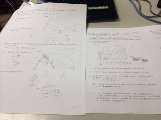 試験問題2.JPG