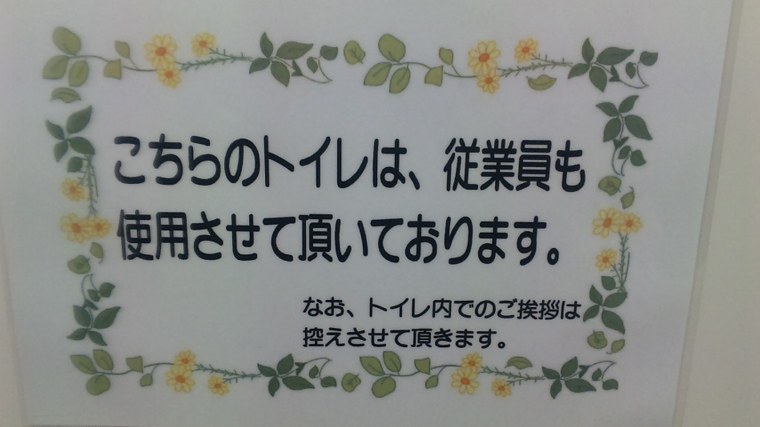 091119_111138.jpg