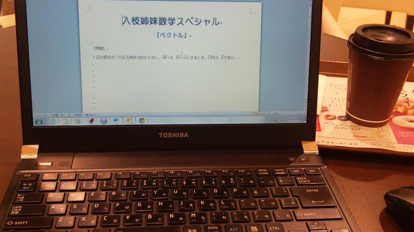 DVC00958.jpg