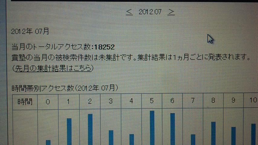 DVC00991.jpg